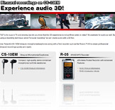 CS-10EM Binaural Recording Microsite